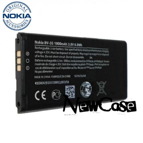 Аккумулятор для Nokia X2