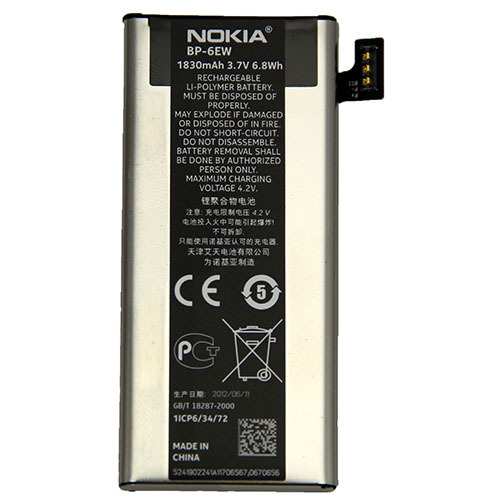 Аккумулятор Nokia BP-6EW (1830 mAh) Original